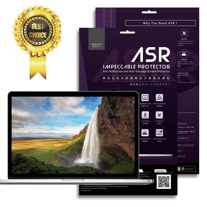 """達膜最推薦!MacBook Pro Retina 13"""" (附TouchBar) ASR靜電式低反射護眼抗污螢幕保護貼"""
