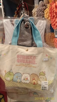 [三和小舖] 日本San-X角落生物 保溫保冷袋 便當袋