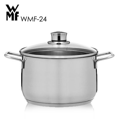 【麥電器】WMF 24CM不鏽鋼湯鍋 WMF-24  $1665