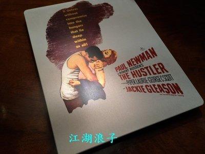 【BD藍光】江湖浪子: 鐵盒版The Hustler( 繁中字幕) - 金錢本色保羅紐曼