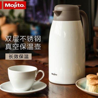 日本mojito保溫水壺家用不銹鋼保溫...
