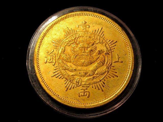 【 金王記拍寶網 】T1991  一八六七年上海龍銀一兩金幣一枚 罕見稀少~