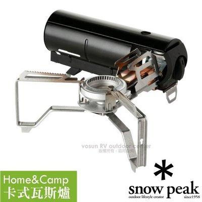 豐原天嵐【日本 Snow Peak】卡式瓦斯爐(2,300kcal)單口爐/瓶裝式體積小蜘蛛爐.非岩谷_GS-600BK