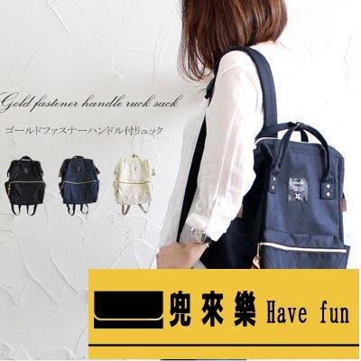 後背包日本後背包防水牛津帆布背包大容量旅行包男女離家【兜來樂】