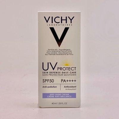 美國愛買 VICHY 薇姿 極效水感隔離乳SPF50 PA++++ 公司貨 高雄面交 超取