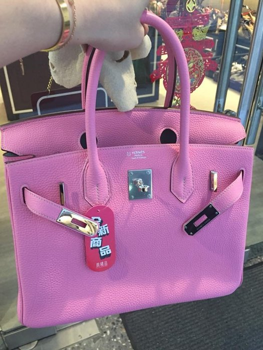 典精品 Hermes 全新 5P Pink 粉紅 天王色 灰色 雙拼 togo 30 cm birkin 馬蹄  現貨