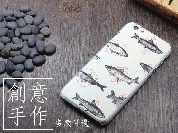 蝦靡龍美【PH481】複古和風海味道 iPhone 6 5S Plus 創意原創 手機殼 保護套 日本 韓國 皮套 殼