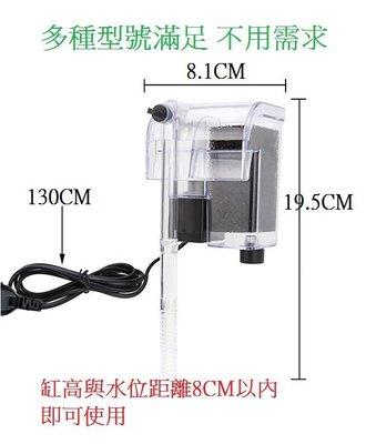 【特價中】魚缸過濾器 水族箱過濾器 外掛式濾水器 三合一潛水泵 靜音循環 小型淨水器 過濾棉