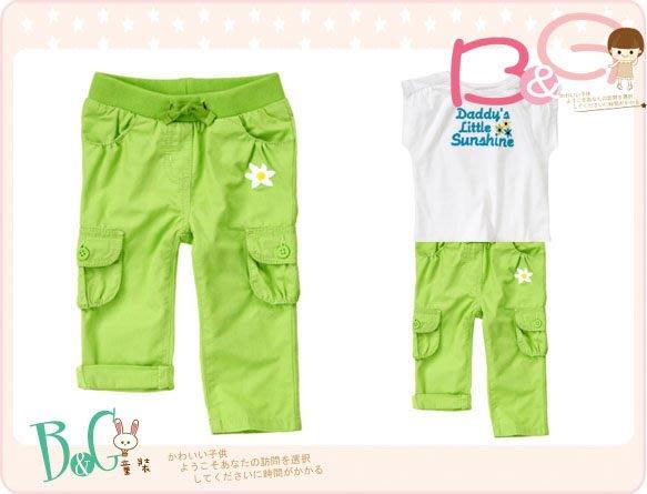 【B& G童裝】正品美國進口Crazy8刺繡花青綠色薄長褲18-24mos