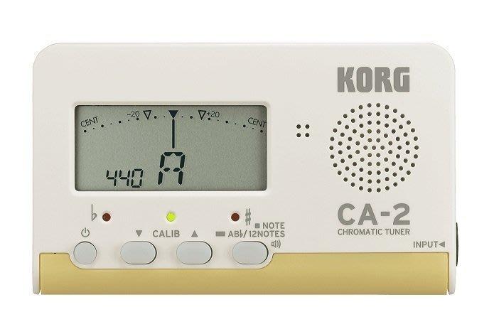 【六絃樂器】全新上市 Korg CA-2 全音域電子調音器 / 現貨特價