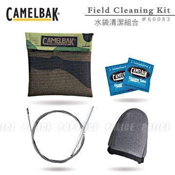 【ARMYGO】Camelbak 隨身水袋清潔包 Field Cleaning Kit