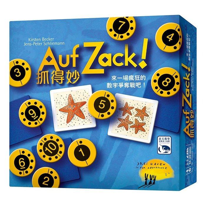 骰子人桌遊-抓得妙Auf Zack!(繁)加法.反映.兒童.樂齡