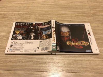 N3DS 3DS 忍 Shinobi 3D 售 750