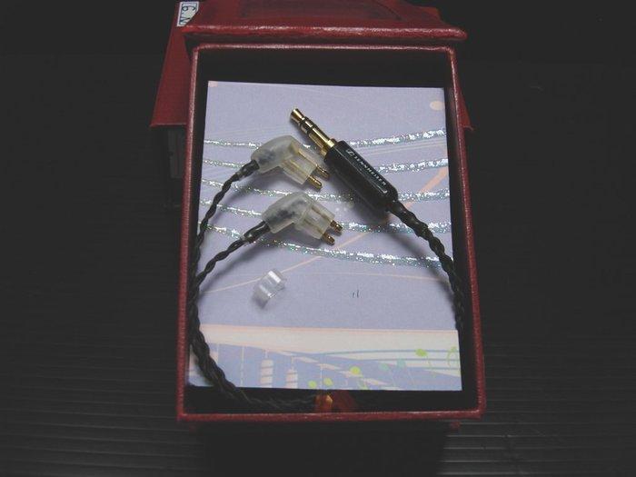 ((線材小舖)) 全新品 RK 6N OCC 鍍銀 高級耳機線 1.3M ( 日本FITEAR專用 )
