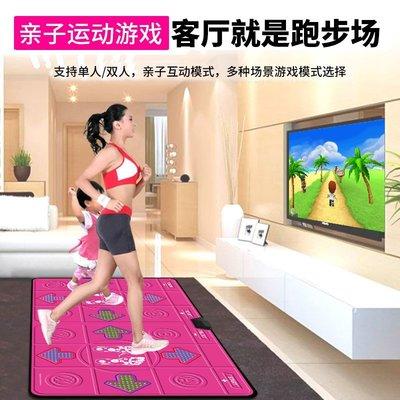 【安安3C】瘦身男女跳舞毯雙人體感跑步游戲機跳舞毯機家用體感手舞足蹈瑜伽