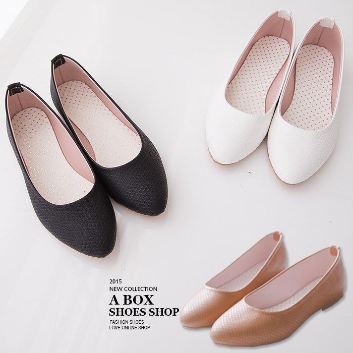 格子舖*【AW662】零碼37 MIT台灣製 經典素雅仿蛇紋皮革 低跟尖頭包鞋懶人鞋便鞋