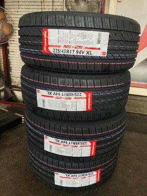 來電驚喜價  南港輪胎 NS-25  225/45/17