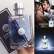 Versace Pour Homme EDT經典男士香水