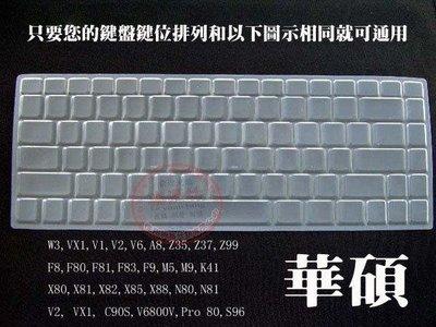 *金輝*ASUS F83VF鍵盤膜A8J A8S A8H  W3A W3J W3N Z9 F8J F8P F8S Z99 嘉義縣