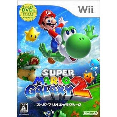 遊戲歐汀 Wii 超級瑪利歐銀河2
