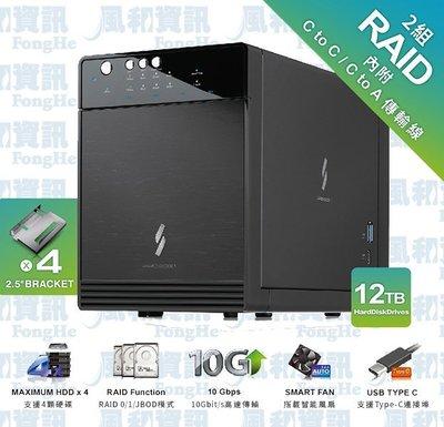 Probox HFR7 USB 3.1 Gen-II 3.5/2.5吋 四層磁碟陣列+HUB雙介面硬碟外接盒【風和資訊】