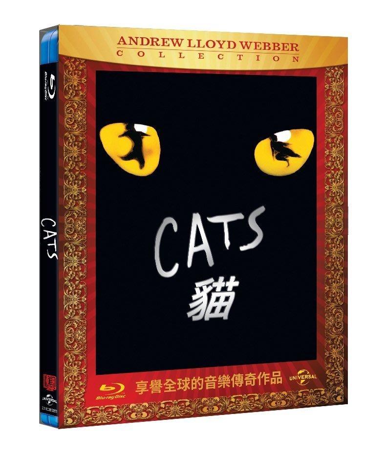 <<影音風暴>>(藍光電影1802)貓 CATS  (精裝藍光收藏盒)  藍光 BD  全120分鐘(下標即賣)48