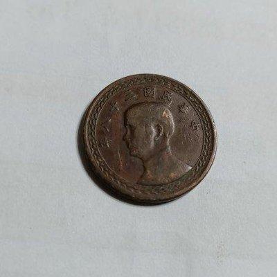 民國38年1角硬幣