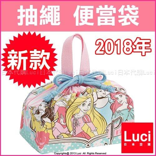 七公主 迪士尼 disney 2018年款 抽繩便當袋 Skater 便當包 日式便當袋 LUCI日本代購