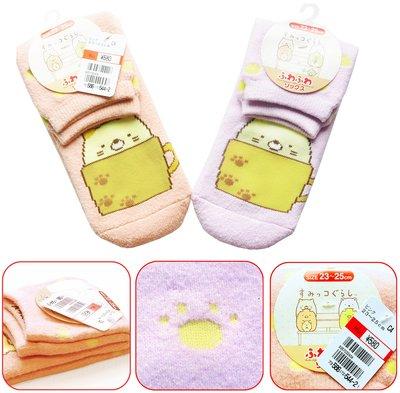 ♥獨樹衣閣♥ 角落生物San-X 貓咪 豐厚密實 超保暖 短襪 地板襪 睡眠襪 襪子