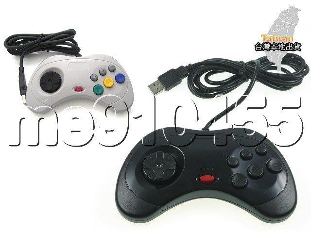 世嘉土星 SS手把 電腦 PC手柄 MD SS 模擬器遊戲手柄 USB接頭 SEGA SATURN 有線手把 遊戲手把