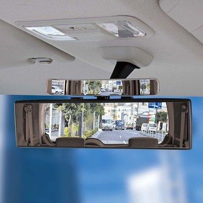 NAPOLEX 室內鏡左右後方輔助鏡 BW 37