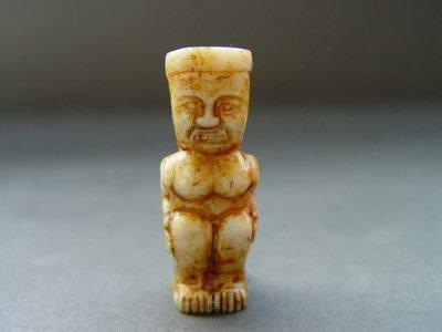 鼎尹居家藏古文物 - 高古玉器 白玉受沁玉人