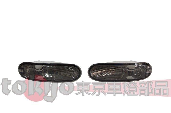 @Tokyo東京車燈部品@福斯 VW NEW BEETLE 金龜車 98-05 燻黑 前保桿方向燈 前小燈一組1200