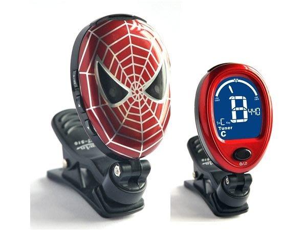 ☆ 唐尼樂器︵☆ G2 蜘蛛人/京劇臉譜彩繪系列二合一夾式調音器/節拍器