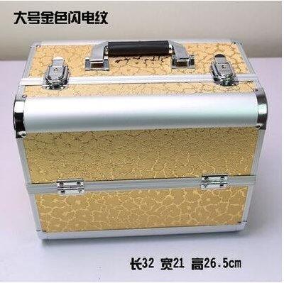 【優上】手提大號化妝箱專業化妝師紋繡工具箱彩妝箱大號金色閃電紋