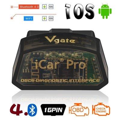 【現貨】 Vgate ICAR PRO 最新4代 藍牙4.0 WiFi 蘋果與安卓可用 消故障碼 水溫表 ELM327 ODB2
