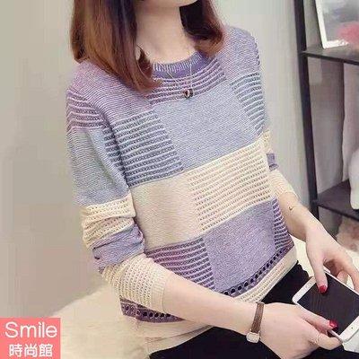 【V3061】SMILE-入秋織新‧撞色條紋鏤空針織長袖上衣