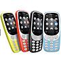 原廠盒裝 NOKIA 3310 (送簡配+保護貼)✔2.4吋彩色熒幕✔時尚可愛美型機✔3G上網✔內建FB✔支援通話錄音✔