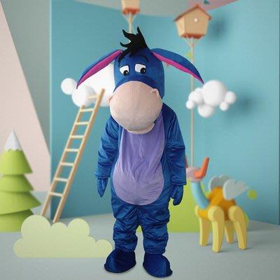 艾蜜莉戲劇表演服*藍色毛驢人偶服裝/購買價$3000元/出租價$1000元