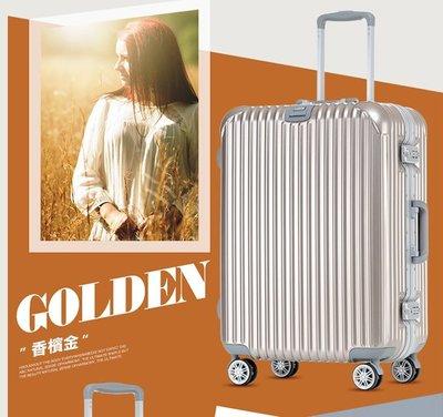 【 登機箱 行李箱 旅行袋 出租】29吋  硬式行李箱出租 金屬鋁框高質感耐撞擊行李箱 桃園市