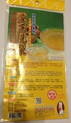 九陽國小    豆漿過濾布  /  愛玉洗袋  數量有限賣完為止。