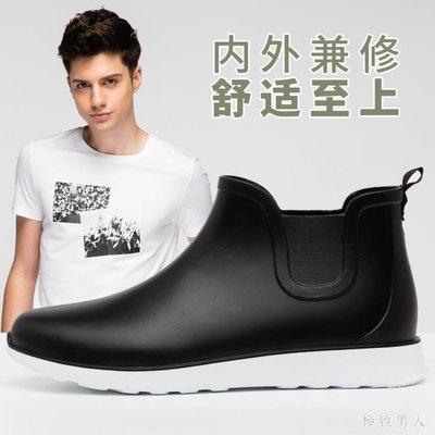 ZIHOPE 雨鞋 雨鞋男短筒秋冬男士低幫水靴時尚套鞋防滑膠鞋防水鞋戶外大人雨靴ZI812