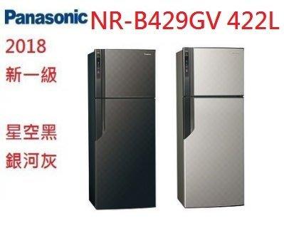 NR-B429GV 國際雙門新1級變頻雙門台中免運 B409TV B489TG B489GV B489TG C479HV