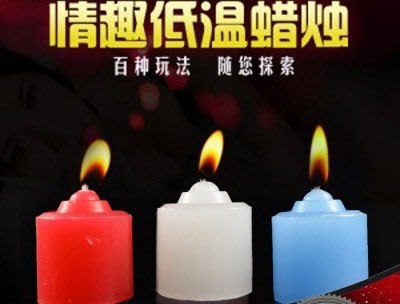Low Temperature Candles Drip Wax Sex Toys Adult Game Short