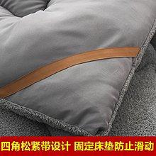 床墊 床墊租房專用120單人學生宿舍床褥1.5軟墊折疊加厚雙人榻榻米1米8小尺寸價格 中大號議價