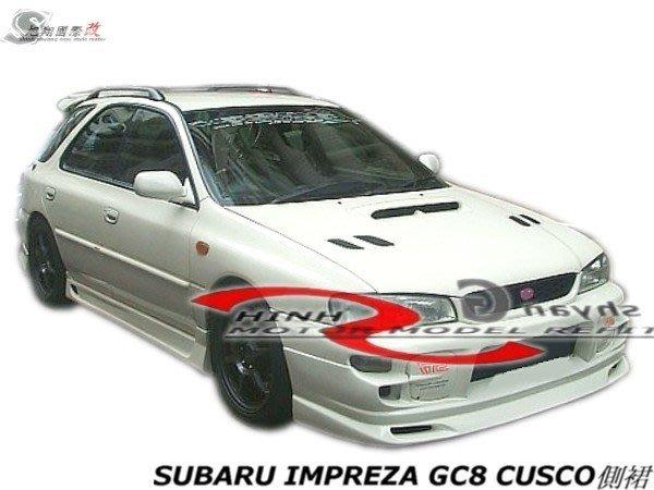 SUBARU IMPREZA GC8 GF8 CUSCO側裙空力套件98-01 (另有ZERO尾翼)