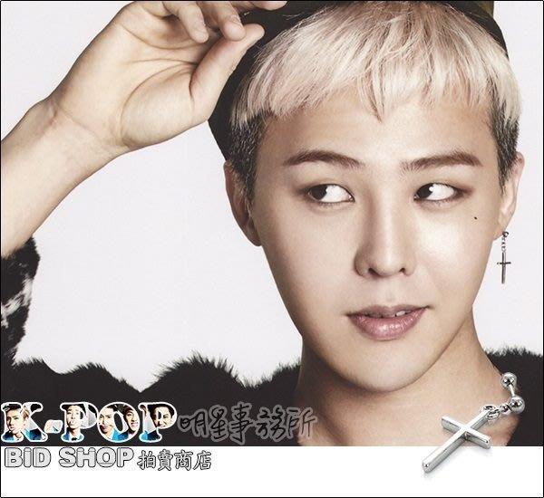 K~POP明星事務所~正韓 ASMAMA官方正品 BIGBANG 權志龍 GD 同款雙圓珠