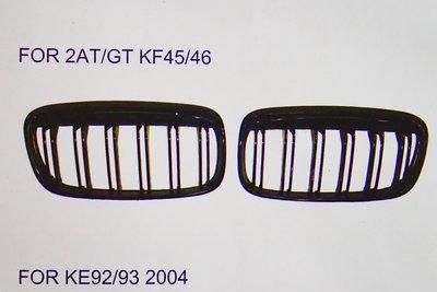 泰山美研社18080206 BMW F45 F46 水箱罩 素材