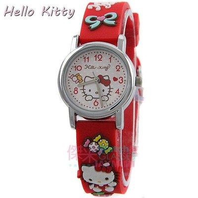 【JAYMIMI傑米】HELLO KITTY 手錶 臺灣授權三麗鷗原廠公司貨 立體浮雕錶帶凱蒂貓臉 紅色  KT015