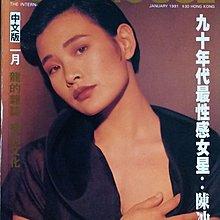 1991年penthouse 90年代最性感女星 陳沖封面